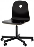 Компьютерное кресло IKEA Vagsberg/Sporren
