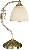 Настольная лампа Reccagni Angelo P 7005 P