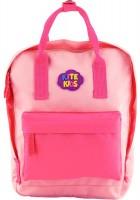 Школьный рюкзак (ранец) KITE 545-2