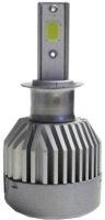 Автолампа Starlite LED H3 5500K 2pcs
