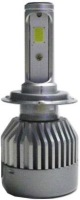 Автолампа Starlite LED H7 5500K 2pcs