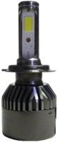 Автолампа Starlite Premium LED H7 5500K 2pcs