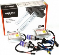 Фото - Автолампа Sho-Me Light H7 6000K Kit