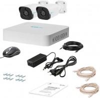 Комплект видеонаблюдения Tecsar Lead IP 2BUL-2MP