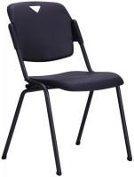 Компьютерное кресло AMF Rolf Plastic