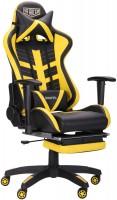 Компьютерное кресло AMF VR Racer with Footrest