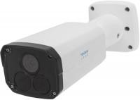 Камера видеонаблюдения Tecsar IPW-L-4M50F-SDSF1-poe
