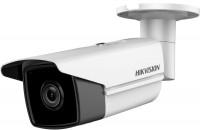 Камера видеонаблюдения Hikvision DS-2CD2T43G0-I5 4 mm