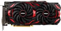 Фото - Видеокарта MSI RX 570 Mech 2 8G OC