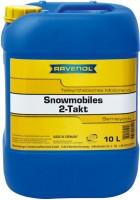 Фото - Моторное масло Ravenol Snowmobiles Teilsynth 2-Takt 10L