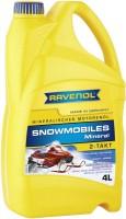 Фото - Моторное масло Ravenol Snowmobiles Mineral 2-Takt 4L