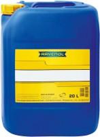 Фото - Моторное масло Ravenol Snowmobiles Mineral 2-Takt 20L