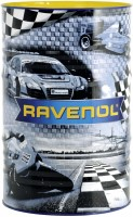 Фото - Моторное масло Ravenol Snowmobiles Mineral 2-Takt 60L