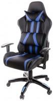 Компьютерное кресло Aklas Strik