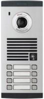 Вызывная панель Kocom KVL-C308i