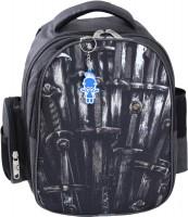 Школьный рюкзак (ранец) Bagland 0012569