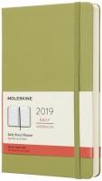 Ежедневник Moleskine Daily Planner Mint
