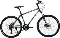Велосипед Oskar 26-1732