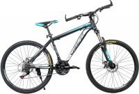 Велосипед Oskar 26-16019