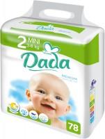 Подгузники Dada Premium Comfort Fit 2 / 78 pcs