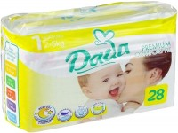Подгузники Dada Premium Comfort Fit 1 / 28 pcs