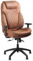 Компьютерное кресло Barsky Soft Leo