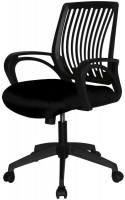 Компьютерное кресло Barsky Office Plus