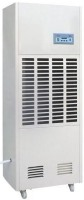 Осушитель воздуха Celsius DH-192