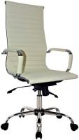 Компьютерное кресло Primteks Plus Elegance
