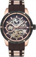 Наручные часы Quantum QMG565.842