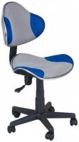 Компьютерное кресло FunDesk LST3