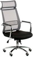 Компьютерное кресло Special4you Amazing
