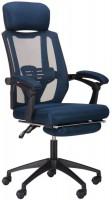 Компьютерное кресло AMF Art