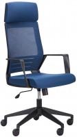 Компьютерное кресло AMF Twist