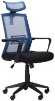 Компьютерное кресло AMF Neon