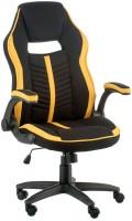 Компьютерное кресло Special4you Prime