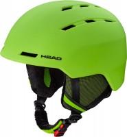 15201ee2bac1 ▷ Купить горнолыжные шлемы Head с EK.ua - все цены интернет ...