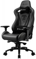 Компьютерное кресло Sharkoon Skiller SGS5