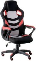 Компьютерное кресло Special4you Abuse