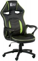 Компьютерное кресло Special4you Nitro