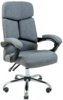 Компьютерное кресло Richman Prado