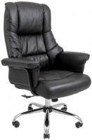 Компьютерное кресло Richman Congress Chrome Lux