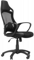 Компьютерное кресло Richman Gloria