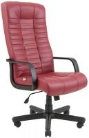 Компьютерное кресло Richman Atlant