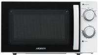 Микроволновая печь Ardesto GO-S725