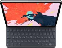 """Клавиатура Apple Smart Keyboard 11"""""""