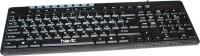 Клавиатура Havit HV-KB312