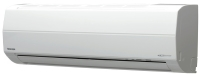 Кондиционер Toshiba RAS-10SKV-E2/10SAV-E2