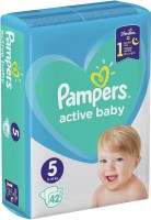 Подгузники Pampers Active Baby 5 / 42 pcs