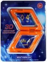 Конструктор Magnikon Rhombus 4 Pieces MK-4-RB